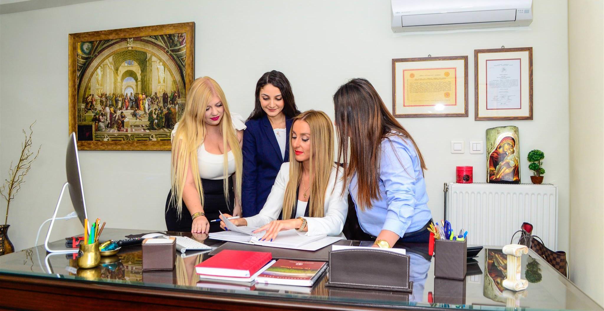 Χαρτοματζίδου Μαρία & Συνεργάτες - Δικηγορικό Γραφείο